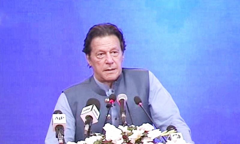 PM Imran inaugurates 'Kamyab Jawan Programme' for youth uplift
