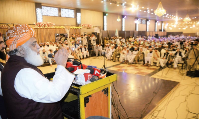 Fazl spurns govt's dialogue offer, renews demand for PM's exit