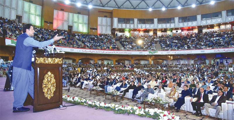 ISLAMABAD: Prime Minister Imran Khan addressing the launch ceremony of Kamyab Jawan Programme on Thursday.—APP