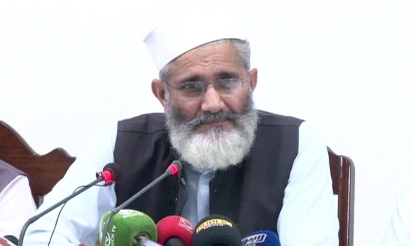 The PML-N and the PPP should quit assemblies if they want early elections in the country, says Jamaat-i-Islami Emir Senator Sirajul Haq. — DawnNewsTV/File