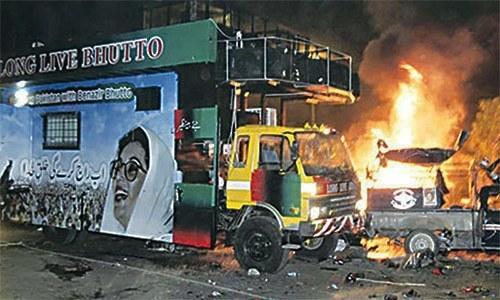 12 years on, no progress in Karsaz bombing case