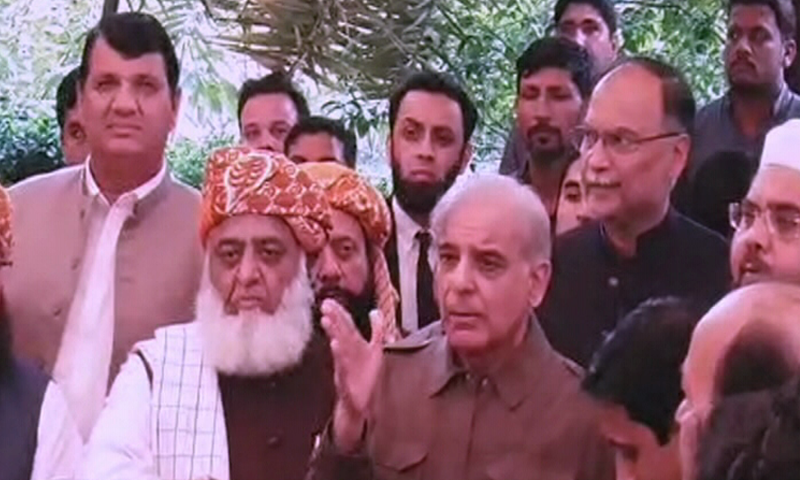 PML-N president Shahbaz Sharif addresses a joint press conference with JUI-F chief Maulana Fazlur Rehman in Lahore on Friday. — DawnNewsTV