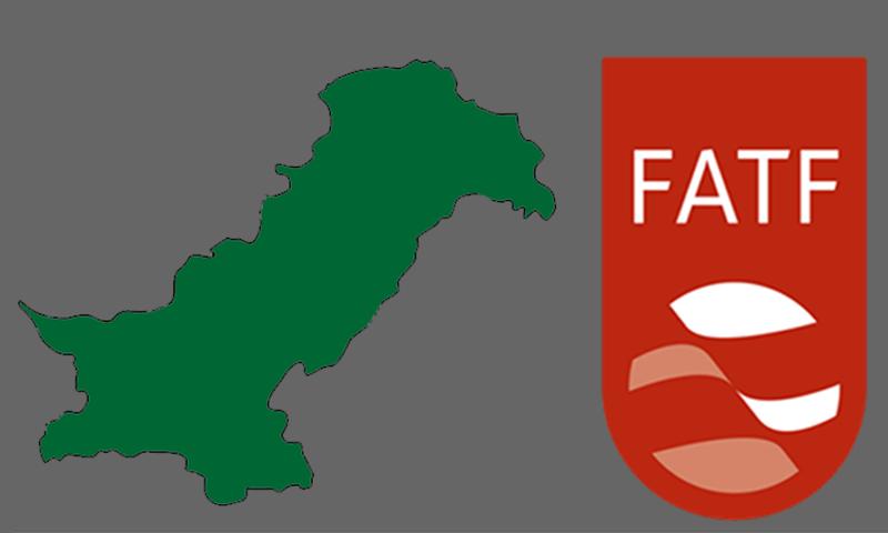 پاکستان جون 2018ء سے ایف اے ٹی ایف کی گرے لسٹ میں ہے