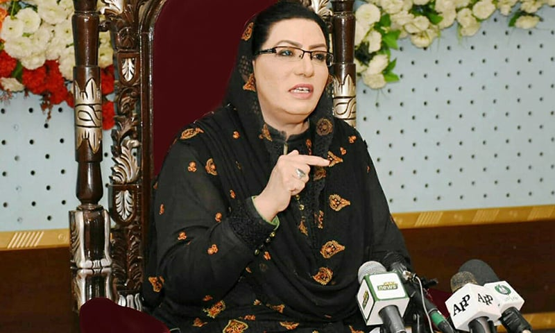 Special Assistant to the Prime Minister (SAPM) on Information and Broadcasting Firdous Ashiq Awan  addressing a press conference in Sialkot on Sunday. — PID