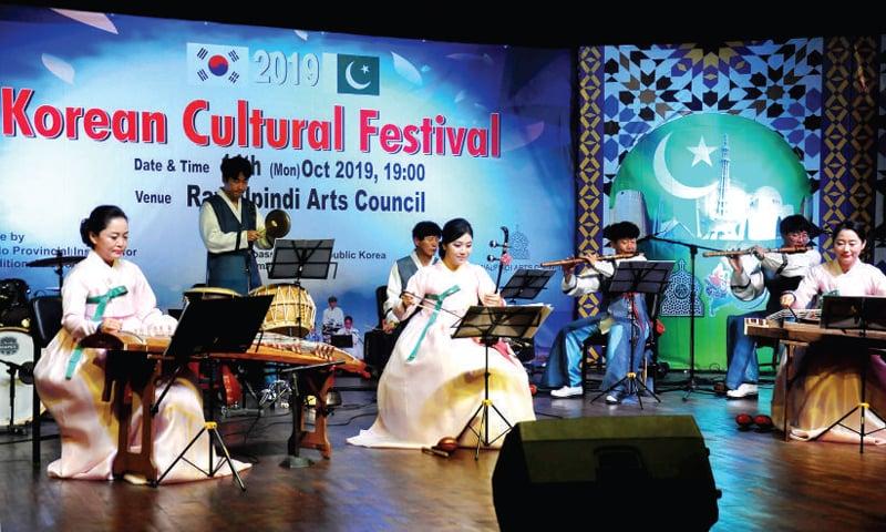 Korean artists perform at the Rawalpindi Arts Council.