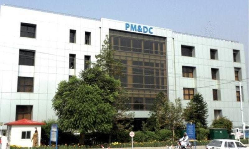 پاکستان میڈیکل کمیشن آرڈیننس نافذ، پی ایم ڈی سی کو تحلیل کردیا گیا