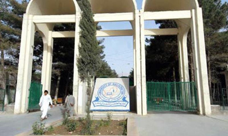 طالبات ہراسانی کیس: بلوچستان یونیورسٹی کے وائس چانسلر عہدے سے دستبردار