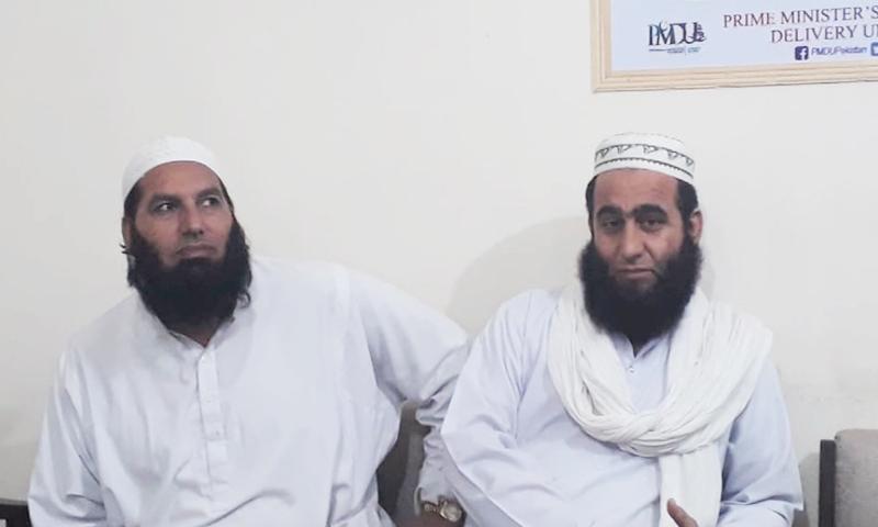 کارکنان کے خلاف دفعہ 144 کی خلاف ورزی کا مقدمہ درج کیا گیا—تصویر: ڈان نیوز