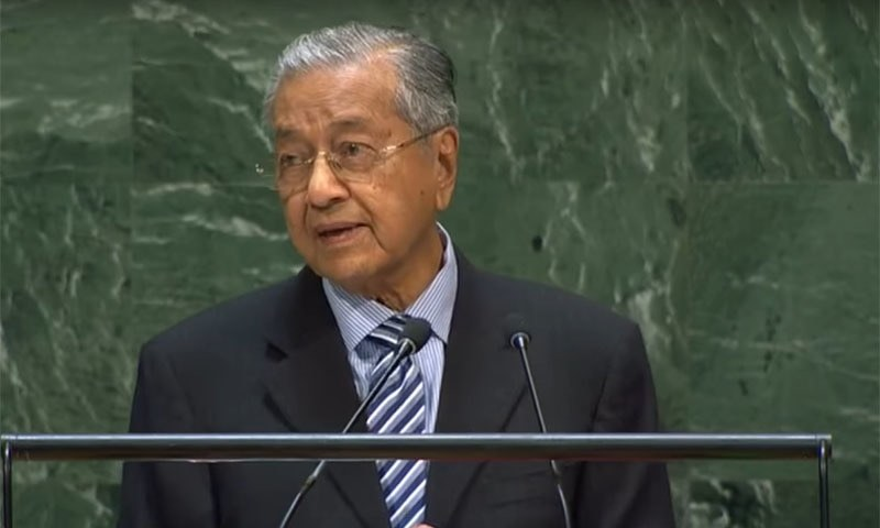 Malaysian Prime Minister Mahathir Mohamad on Tuesday said he would not retract his criticism of New Delhi's actions in occupied Kashmir despite Indian traders calling for an unprecedented boycott of Malaysian palm oil. — Screengrab courtesy United Nations YouTube/File