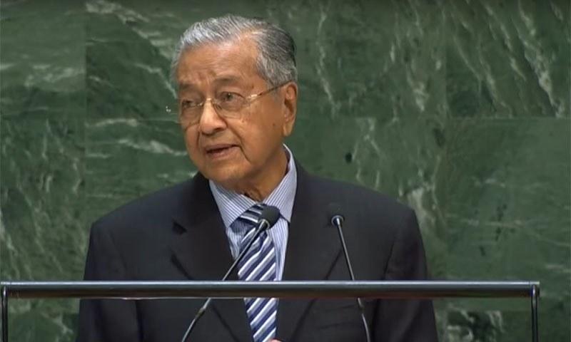 مہاتیر محمد نے اقوام متحدہ میں کشمیر کا معاملہ اٹھایا تھا—فائل فوٹو: اسکرین شاٹ