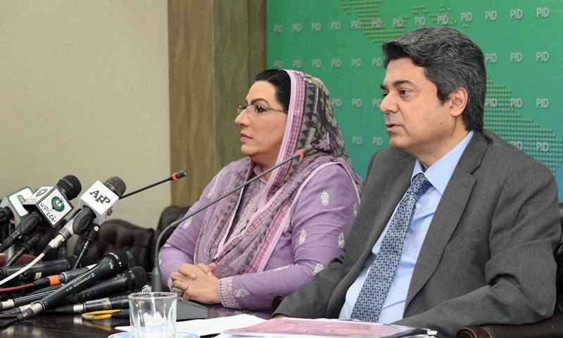 کابینہ نے 'مفاد عامہ' کے 8 آرڈیننس کی منظوری دے دی، وزیر قانون