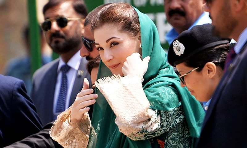 PML-N leader Maryam Nawaz was admitted to Services Hospital Lahore on Wednesday.  — AFP/File