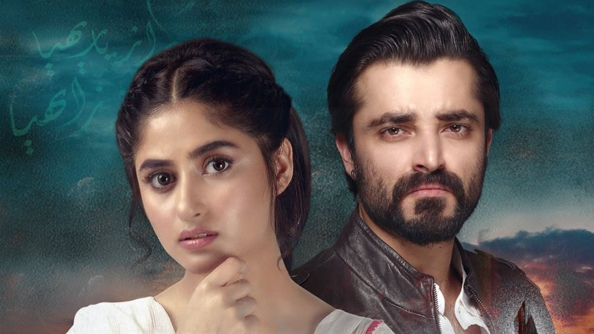 The chemistry between Aly and Abbasi alone makes Alif worth a watch.