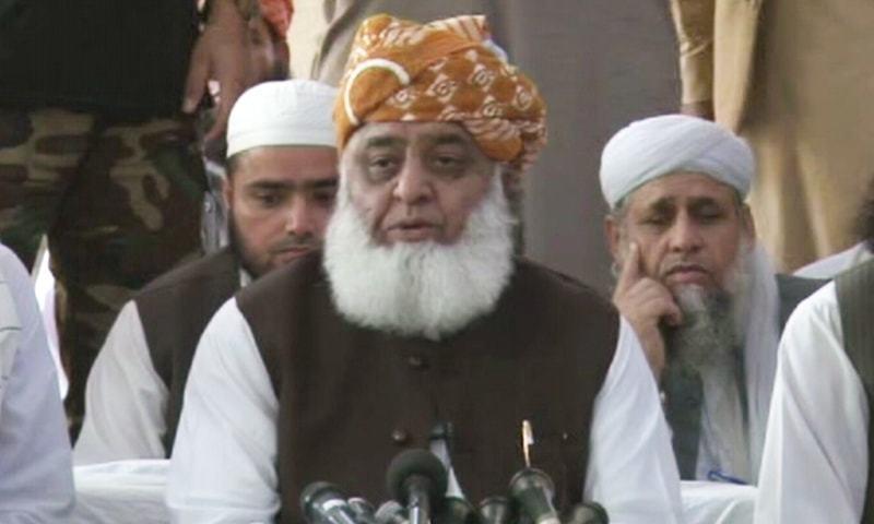 ریاست مخالف تقریر کا الزام: مولانا فضل الرحمٰن کے خلاف دائر درخواست خارج