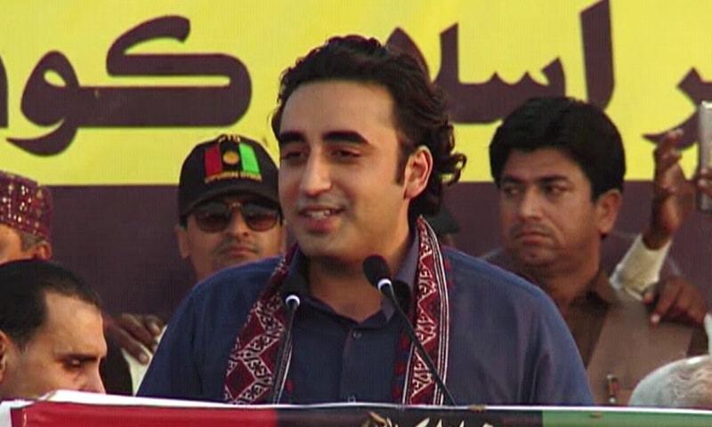عمران خان کی کٹھ پتلی حکومت کو گرا کر رہیں گے، بلاول