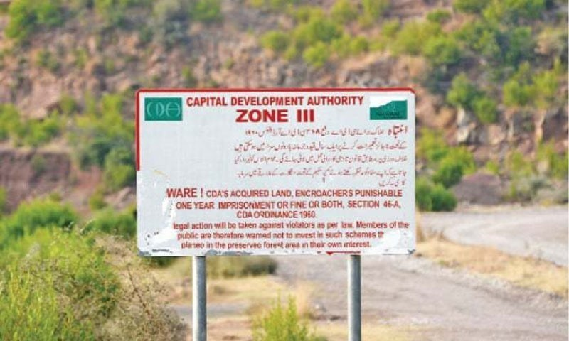 Another land allotment scam hits CDA