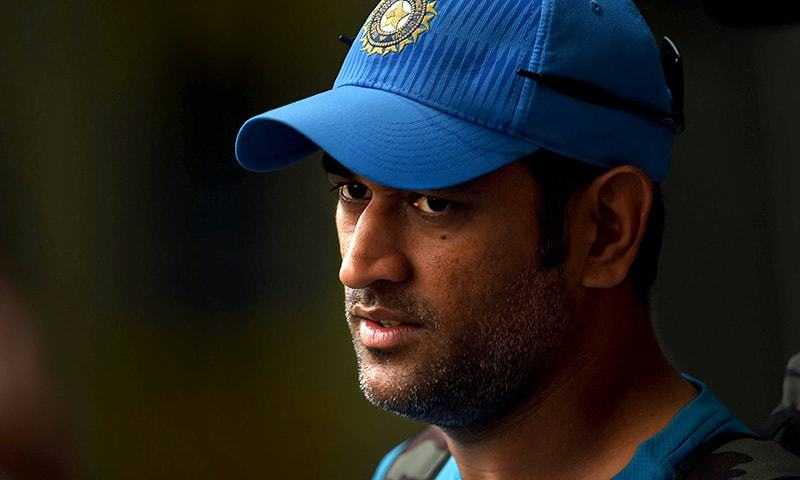 "India's chief selector has strongly hinted that Mahendra Singh Dhoni's illustrious international career is over, saying Thursday they were ""moving on"" and giving opportunities to youngsters. — AFP/File"