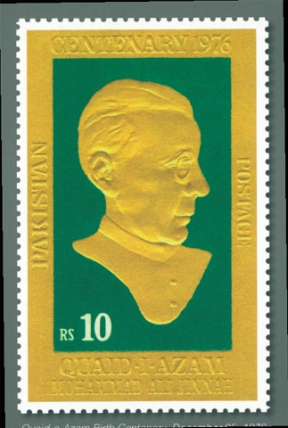 Gold stamp for Jinnah's birth centenary