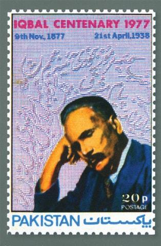 Allama Iqbal's birth centenary