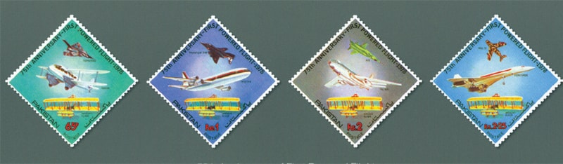 Issued on December 24, 1978, the 75th anniversary of the first powered flight