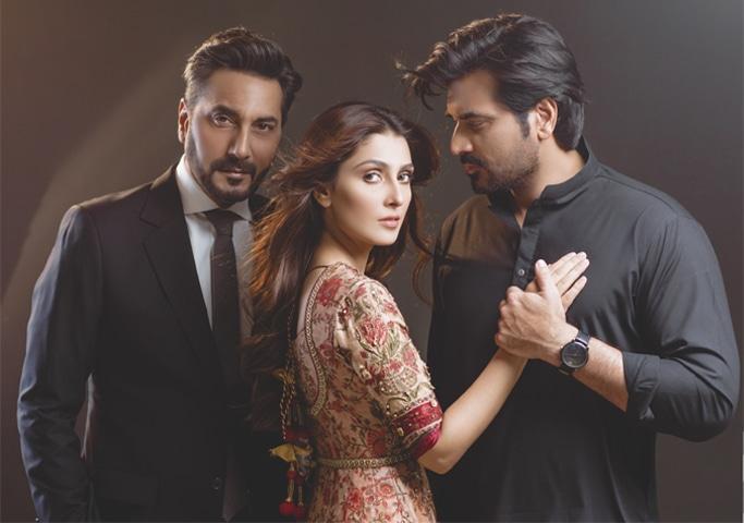 Adnan Siddiqui, Ayeza Khan and Humayun Saeed in Meray Paas Tum Ho | ARY
