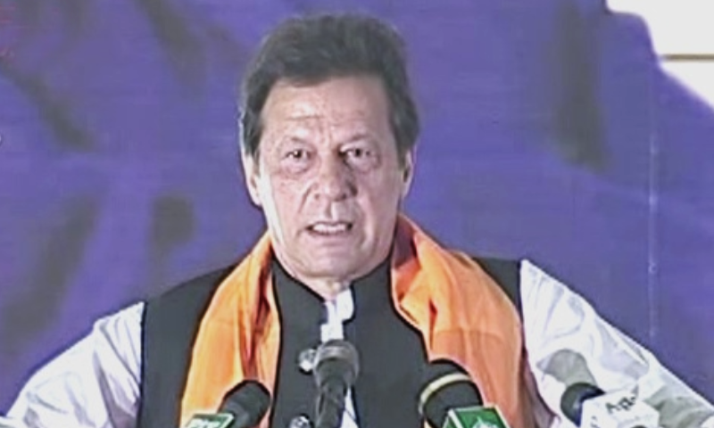 Prime Minister Imran Khan on Monday addressed the foundation stone laying ceremony of the Baba Guru Nanak University at Nankana Sahib. — DawnNewsTV