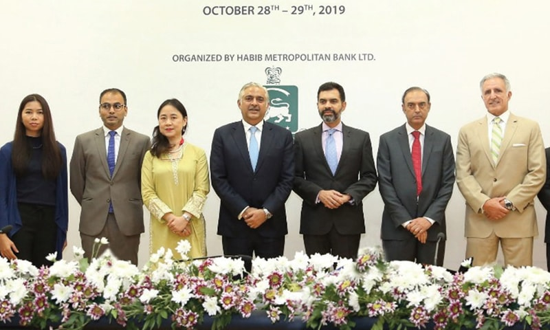 KARACHI: SBP Governor Reza Baqir with participants of the two-day conference on AML/CFT and TBML on Monday.