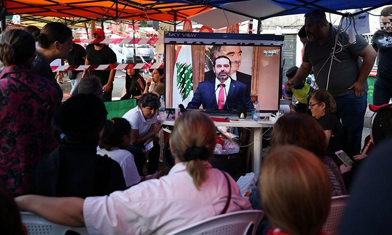 سعد حریری نے 29 اکتوبر کو استعفیٰ دیا تھا—فوٹو: رائٹرز