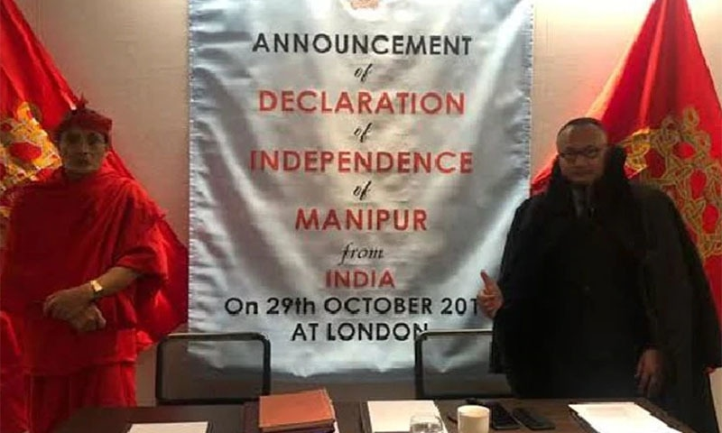 Dissident political leaders from the Indian state of Manipur on Tuesday said they were unilaterally declaring independence from India and forming a government-in-exile in Britain. — Photo courtesy Twitter via Hindustan Times