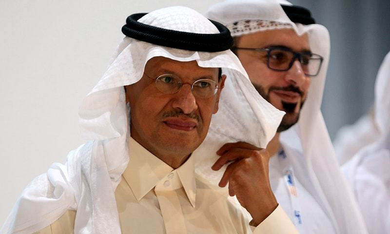 Saudi Aramco IPO will be a 'Saudi decision first', says energy minister