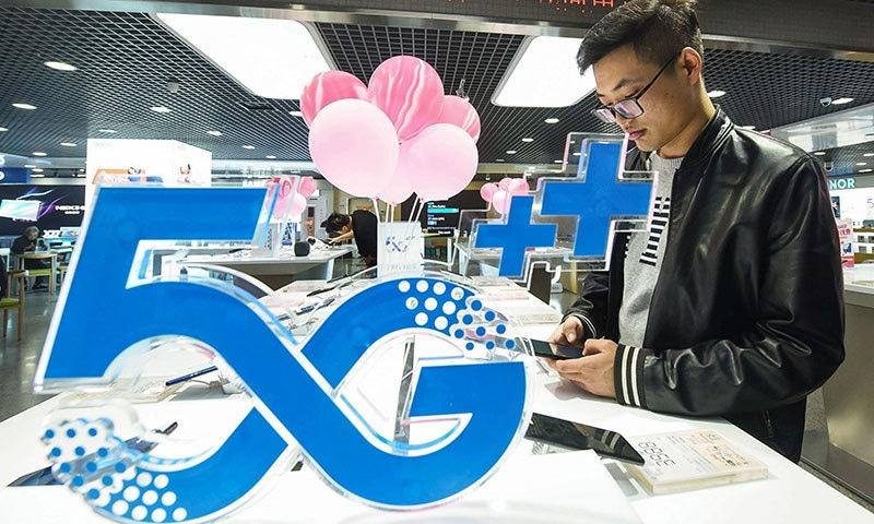 5 جی سروسز باقاعدہ طور پر چین میں متعارف