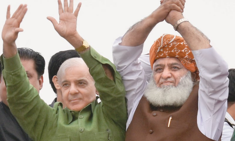Fazl asks PM to step down by tomorrow