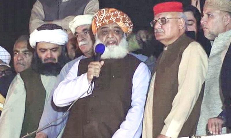 مولانا فضل الرحمٰن نے اپوزیشن میں اختلاف کے تاثر کو مسترد کردیا—فوٹو:ڈان نیوز