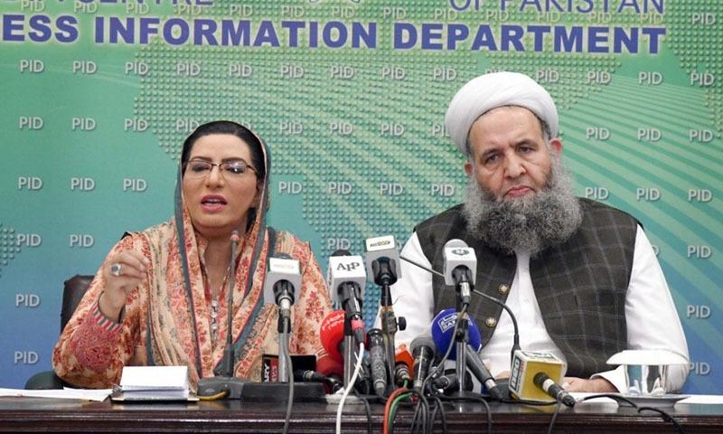 حکومت مولانا کو فیس سیونگ دینے کے لیے تیار ہے—تصویر: پی آئی ڈی