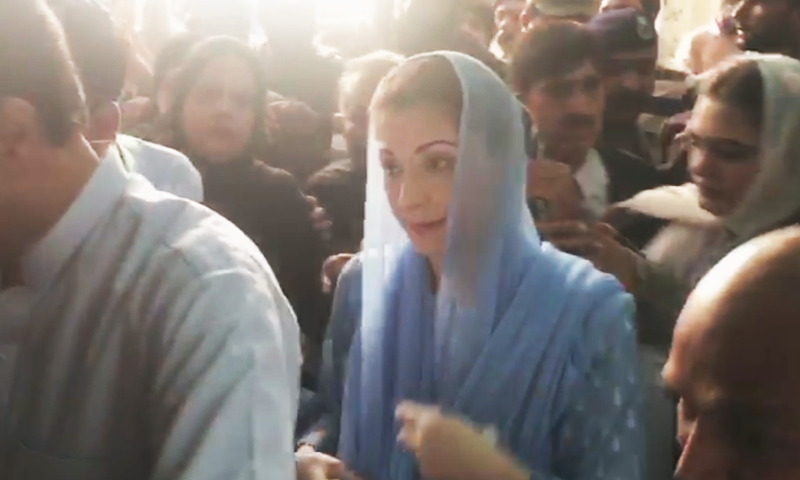 Maryam Nawaz is a primary suspect in the Chaudhry Sugar Mills case. — DawnNewsTV/File