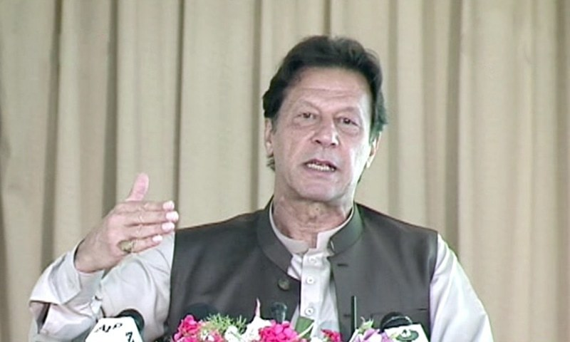 Prime Minister Imran Khan addressing the launching ceremony of the scholarship programme on Monday November 4, 2019. — DawnNewsTV