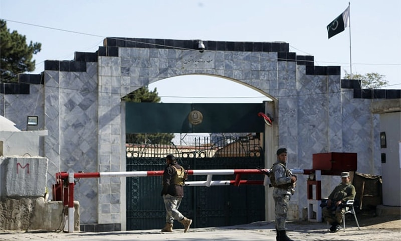Afghanistan to probe security concerns of Pakistan
