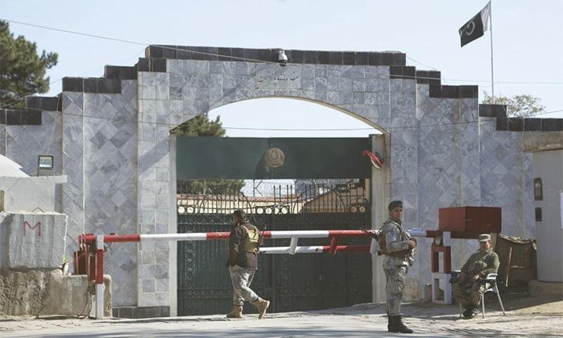 افغان عہدیدار نے بتایا کہ افغان حکومت معاملے کی تحقیقات کرے گی — فوٹو: اے پی