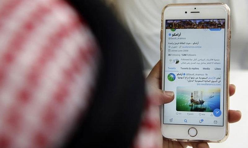 ٹوئٹر ملازمین پر سعودی عرب کیلئے 'جاسوسی' کرنے کا الزام