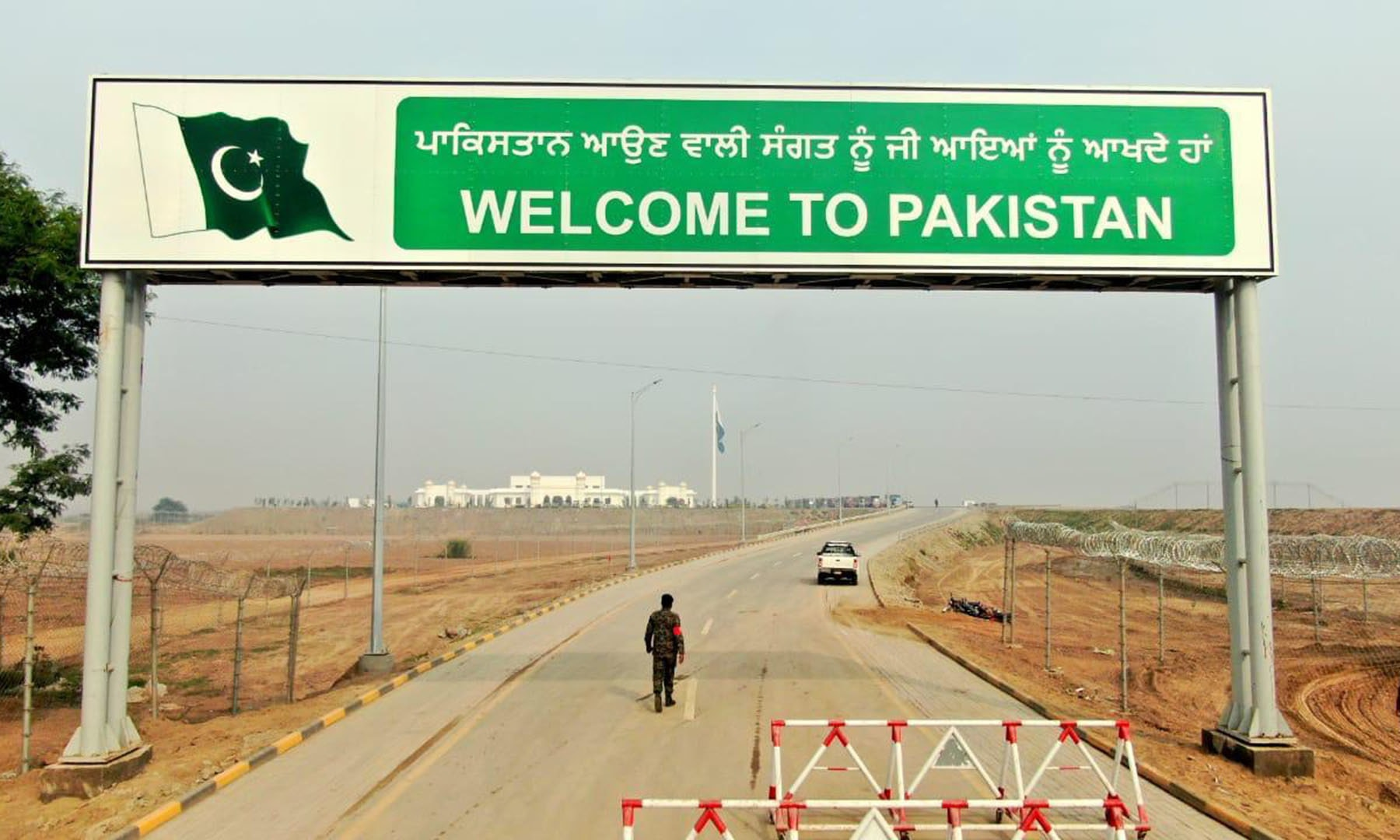Kartarpur Corridor Opens. PM Thanks Imran Khan For