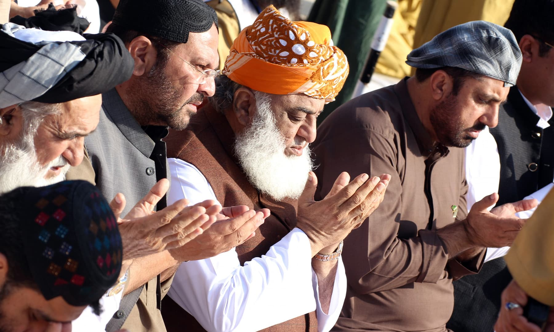 Photos courtesy Jamiat Ulama-e-Islam Pakistan Facebook page