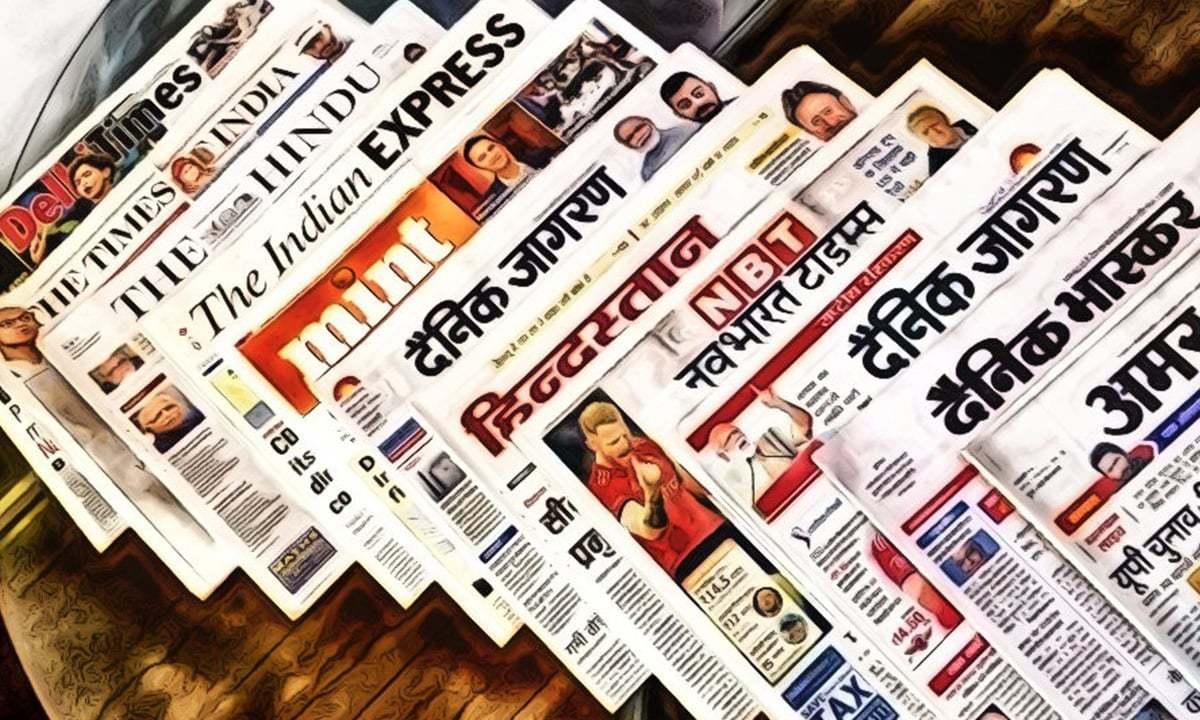 'بھارتی میڈیا سٹھیا گیا ہے'