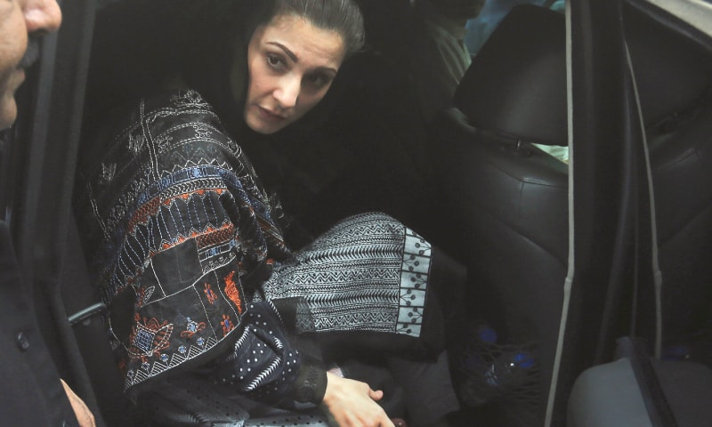 LAHORE: Maryam Nawaz arrives at an accountability court on Friday in connection with the Chaudhry Sugar  Mills case—AP