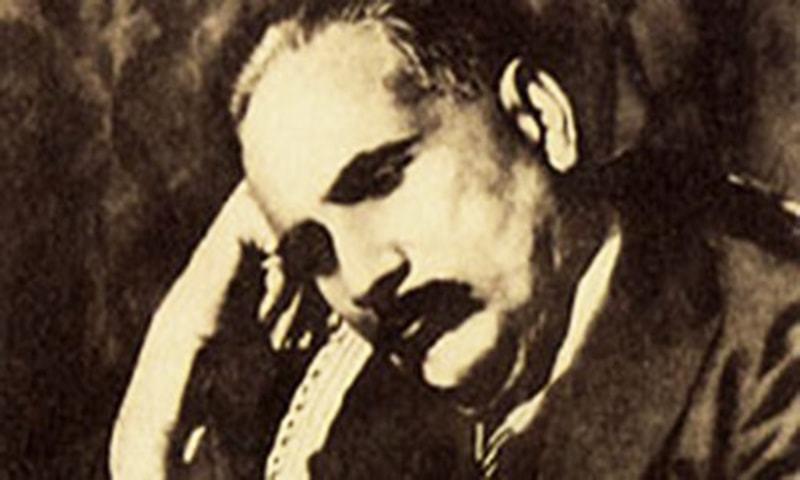 عارف علوی نے کہا کہ علامہ اقبال نے برصغیر میں مسلمانوں کو ایک مضبوط فکری بنیاد فراہم کی— فائل فوٹو: اسکرین شاٹ