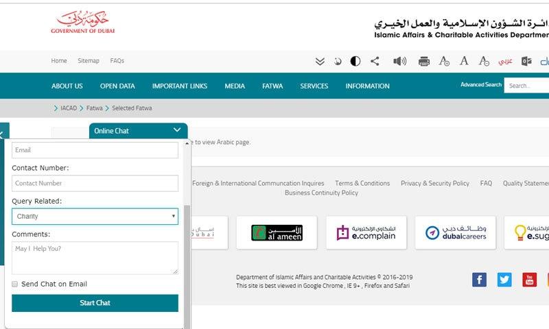 آئی اے سی اے ڈی کی ویب سائٹ پر جاکر آن لائن چیٹ میں سروس سے فائدہ اٹھایا جا سکتا ہے—اسکرین شاٹ
