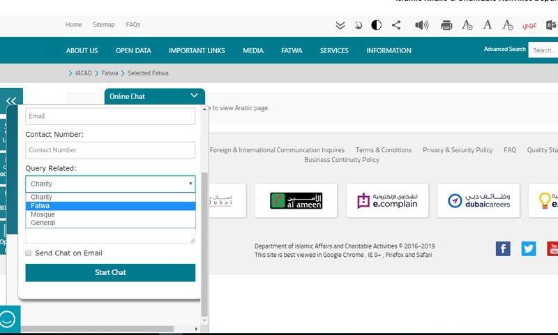آن لائن چیٹ میں فتویٰ کا آپشن بھی موجود ہے—اسکرین شاٹ