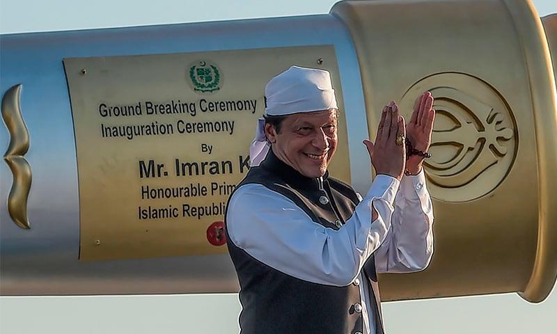 کرتارپور راہداری کا افتتاح عمران خان نے کیا—فوٹو: اے ایف پی