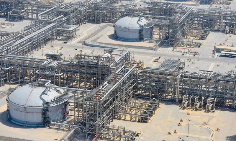 Aramco to sell 0.5pc stake to retail investors in IPO