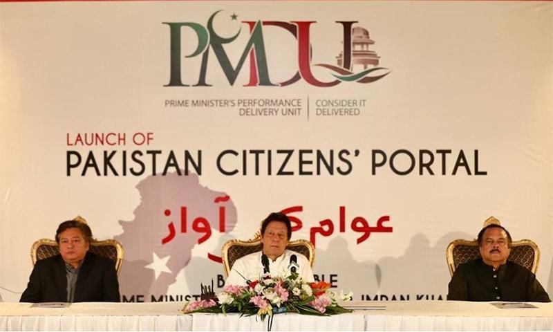 گزشتہ سال اکتوبر کے مہینے میں وزیر اعظم عمران خان نے ایپ کو متعارف کروایا تھا— فائل فوٹو: پی ٹی آئی