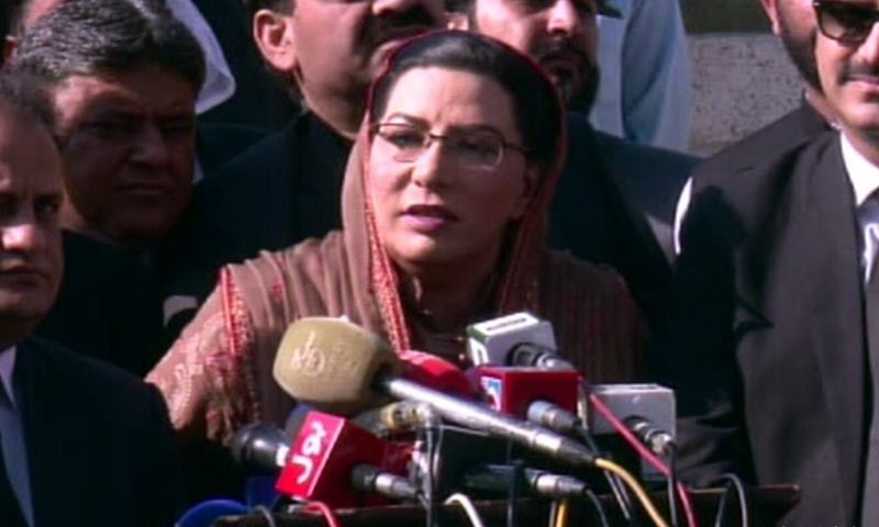 SAPM Firdous Ashiq Awan speaks to media on Monday. — DawnNewsTV